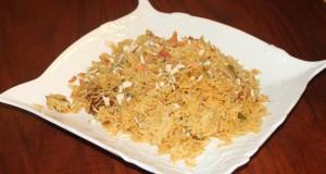 Chili Rice by Tahir Chaudary
