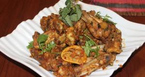Tawa Chicken Wings in Urdu by Tahir Chaudary