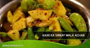 Kairi Ka Sirkay Wala Achar by Rida Aftab