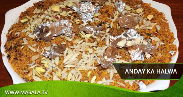 Anday Ka Halwa by Zubaida Tariq