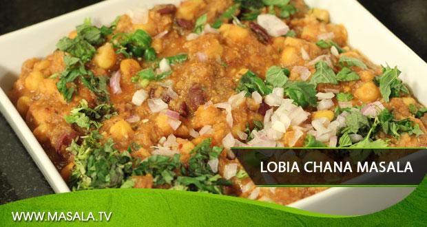 Lobia Chana Masala by Zubaida Tariq