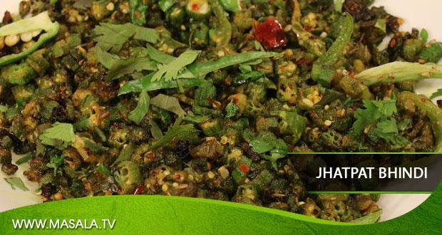 Jhatpat Bhindi by Zubaida Tariq