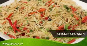 Chicken Chowmein by Zubaida Tariq