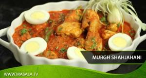Murgh Shahnshahi by Shireen Anwar