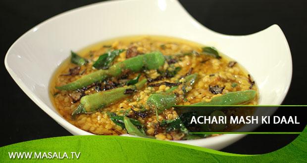Achari Mash ki Daal By Rida Aftab