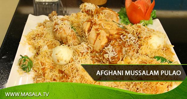 Afghani Musallam Pulao By Shireen Anwar
