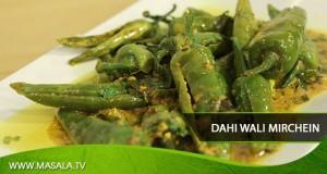 Dahi Wali Mirchein By Rida Aftab's