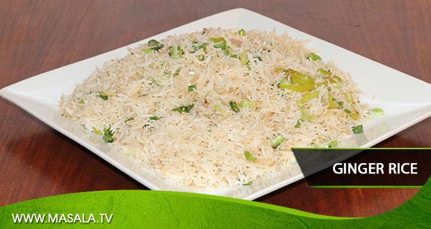 Ginger rice by zubaida tariq masala tv ginger rice by zubaida tariq forumfinder Gallery