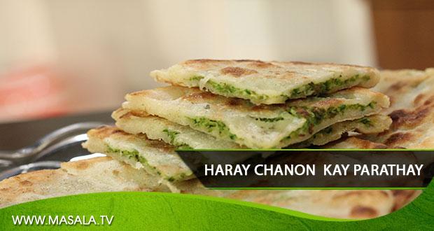Haray Chanon kay Parathay