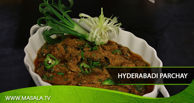 Hyderabadi Parchay By Shireen Anwar