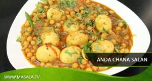 Anda Chana Salan by Gulzar
