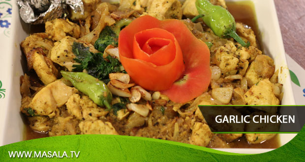 Garlic Chicken by Rida Aftab