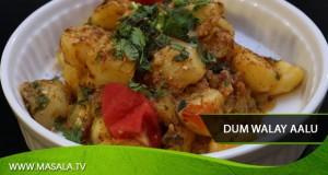 Dum Walay Aalu by Rida Aftab