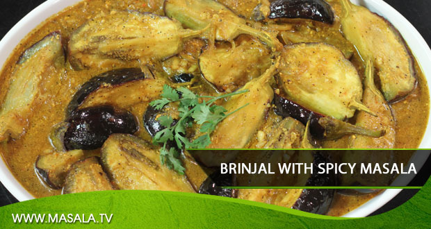 Brinjal with Spicy Masala