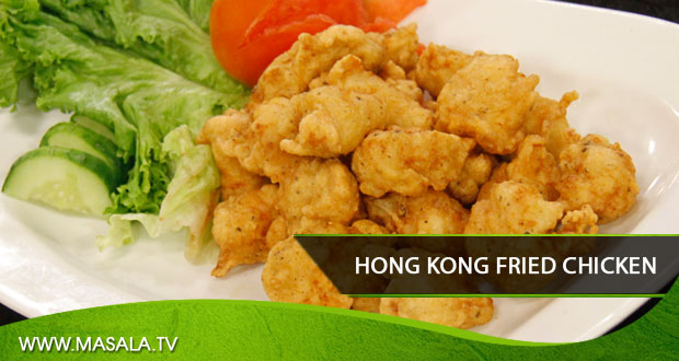 Hong Kong Fried Chicken by Shireen Anwar
