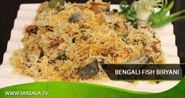 Bengali Fish Biryani by Shireen Anwar