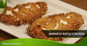 Japanese Katsu Chicken