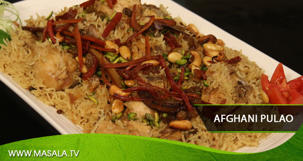 Afghani Pulao by Shireen Anwar