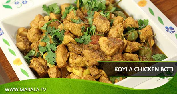 Koyla Chicken Boti By Rida Aftab