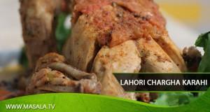 Lahori Chargha Karahi By Rida Aftab