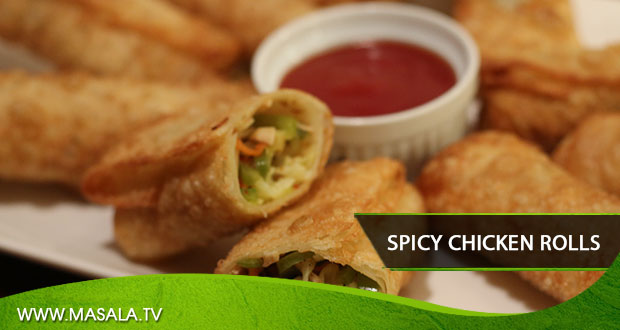 Spicy Chicken Rolls  By Zubaida Tariq