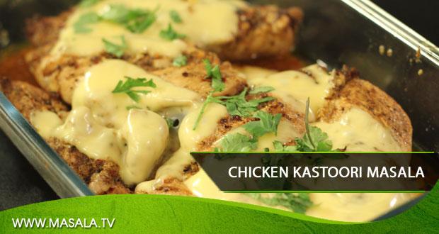 Chicken Kastoori Masala by Rida Aftab