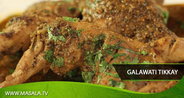 Galawati Tikkay by Rida Aftab