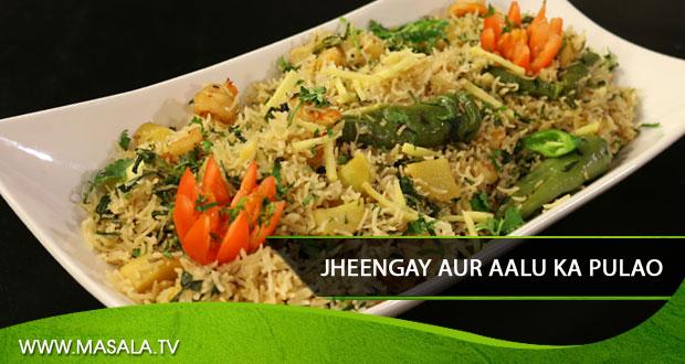 Jheengay aur Aalu ka Pulao