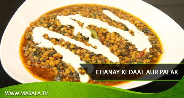Chanay Ki Daal Aur Palak by Gulzar