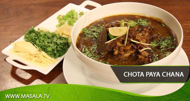 Chota Paya Chana by Gulzar Hussain