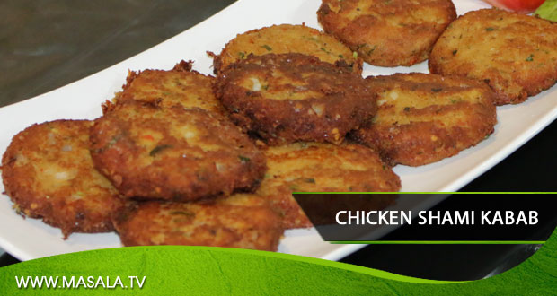 Chicken shami kabab by Shireen Anwar