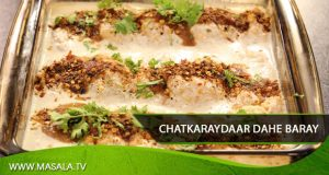 Chatkaraydaar Dahi Baray by Rida Aftab