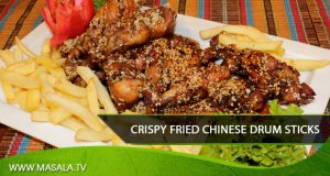 Crispy Fried Chinese Drumsticks