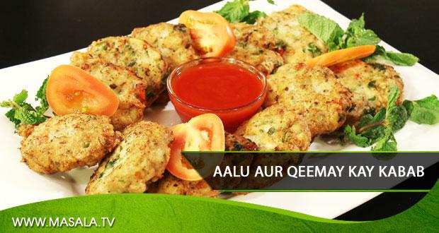 Aalu aur Qeemay kay Kabab