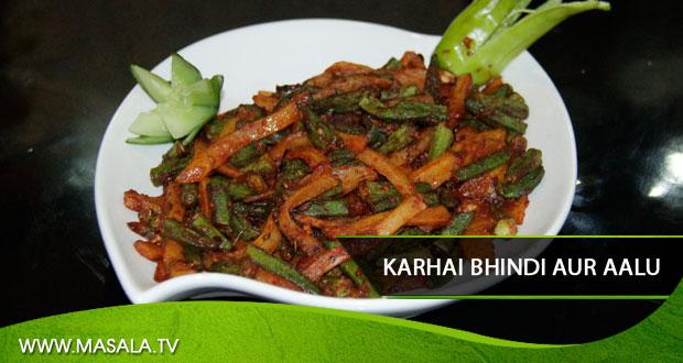 Karhai bhindi aur aalu