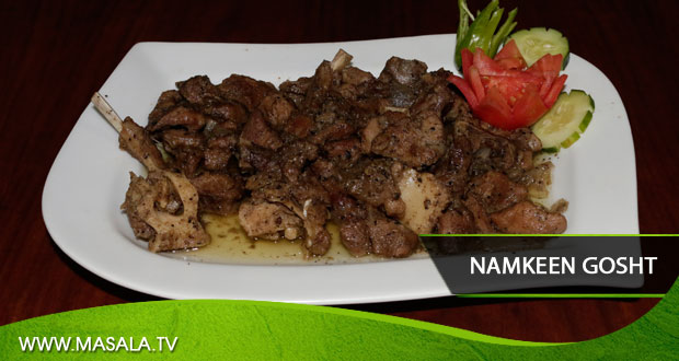 Namkeen Gosht by Shireen Anwar