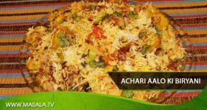 Achari Aloo Ki Biryani by Zubaida Tariq