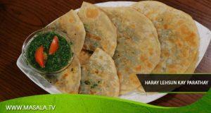 Haray Lehsun kay Parathay By Rida Aftab