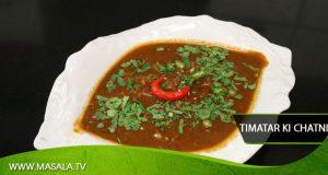 Timatar Ki Chatni By Chef Gulzar