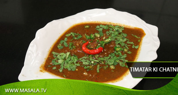 Timatar Ki Chatni By Chef Gulzar