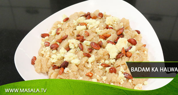 Badam Ka Halwa By Chef Gulzar