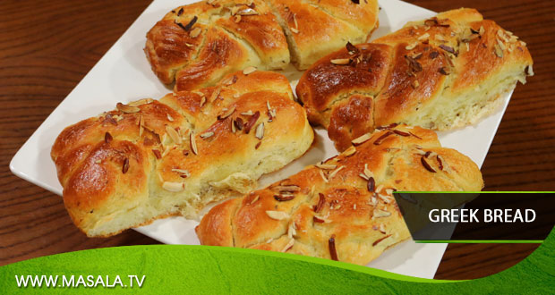 Greek Bread By Chef Gulzar Hussain