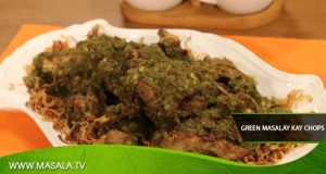 GREEN MASALAY KAY CHOPS