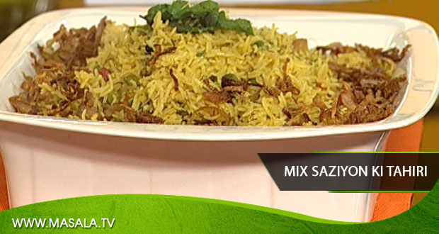 Mix Saziyon ki Tahiri By Zubaida Tariq
