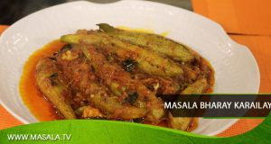 Masala Bharay Karailay By Zubaida Tariq