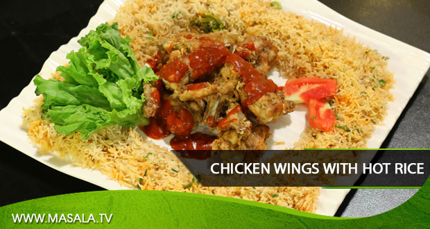 Chicken Wings with Hot Rice By Rida Aftab