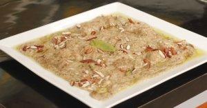 Boneless Creamy Chicken Handi
