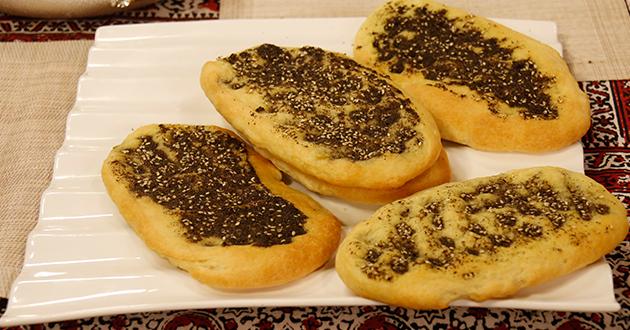 Zatar Bread