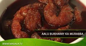 Aalu Bukharay ka Murabba