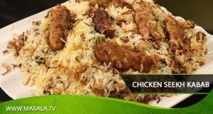 Chicken Seekh kabab Biryani Recipe